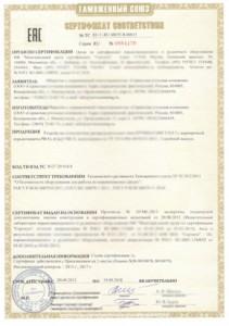 КРУВМ1-745x1024