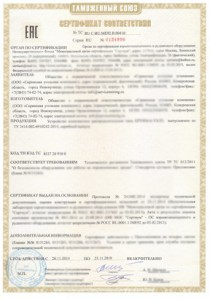 КРУВМ6-1-745x1024